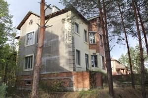 Дом L-23172, Рожевка - Фото 2
