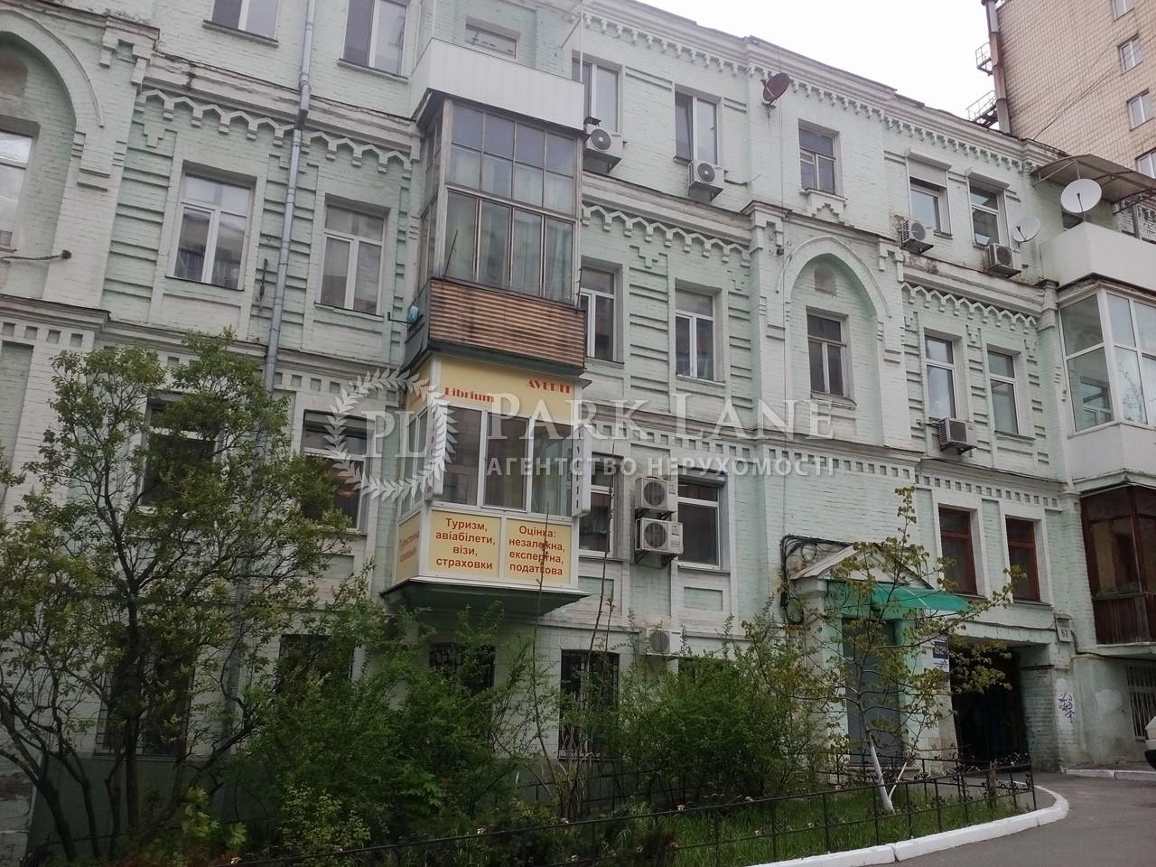 Квартира ул. Владимирская, 82, Киев, J-29736 - Фото 1