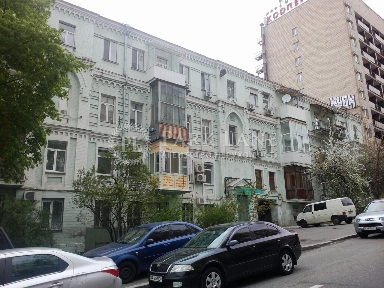 Квартира ул. Владимирская, 82, Киев, J-29736 - Фото 6