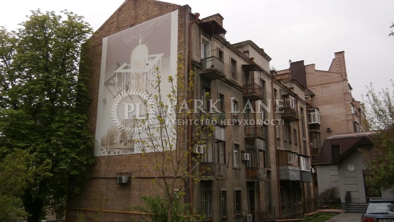 Квартира ул. Хмельницкого Богдана, 78, Киев, R-27584 - Фото 1