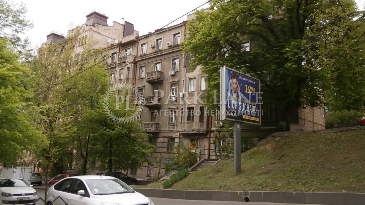 Квартира ул. Хмельницкого Богдана, 78, Киев, R-27584 - Фото 14