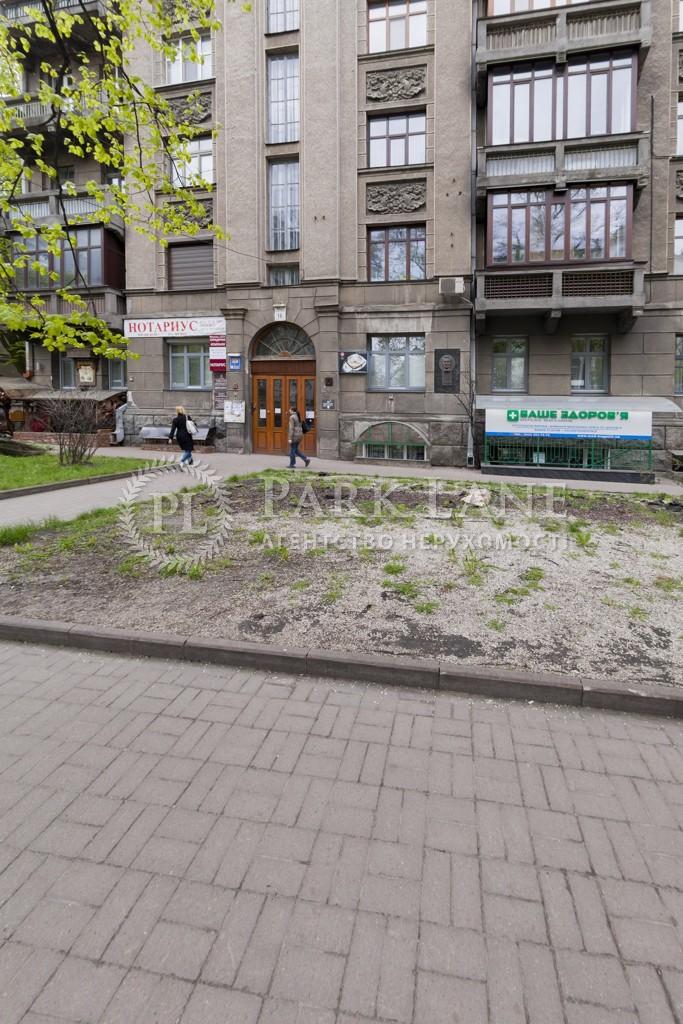 Квартира ул. Институтская, 16, Киев, K-28112 - Фото 4