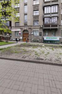 Квартира L-27125, Інститутська, 16, Київ - Фото 6