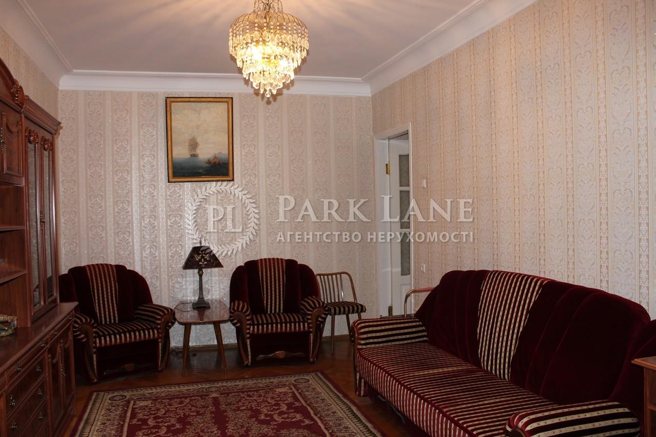 Квартира ул. Прорезная (Центр), 13, Киев, J-1227 - Фото 4