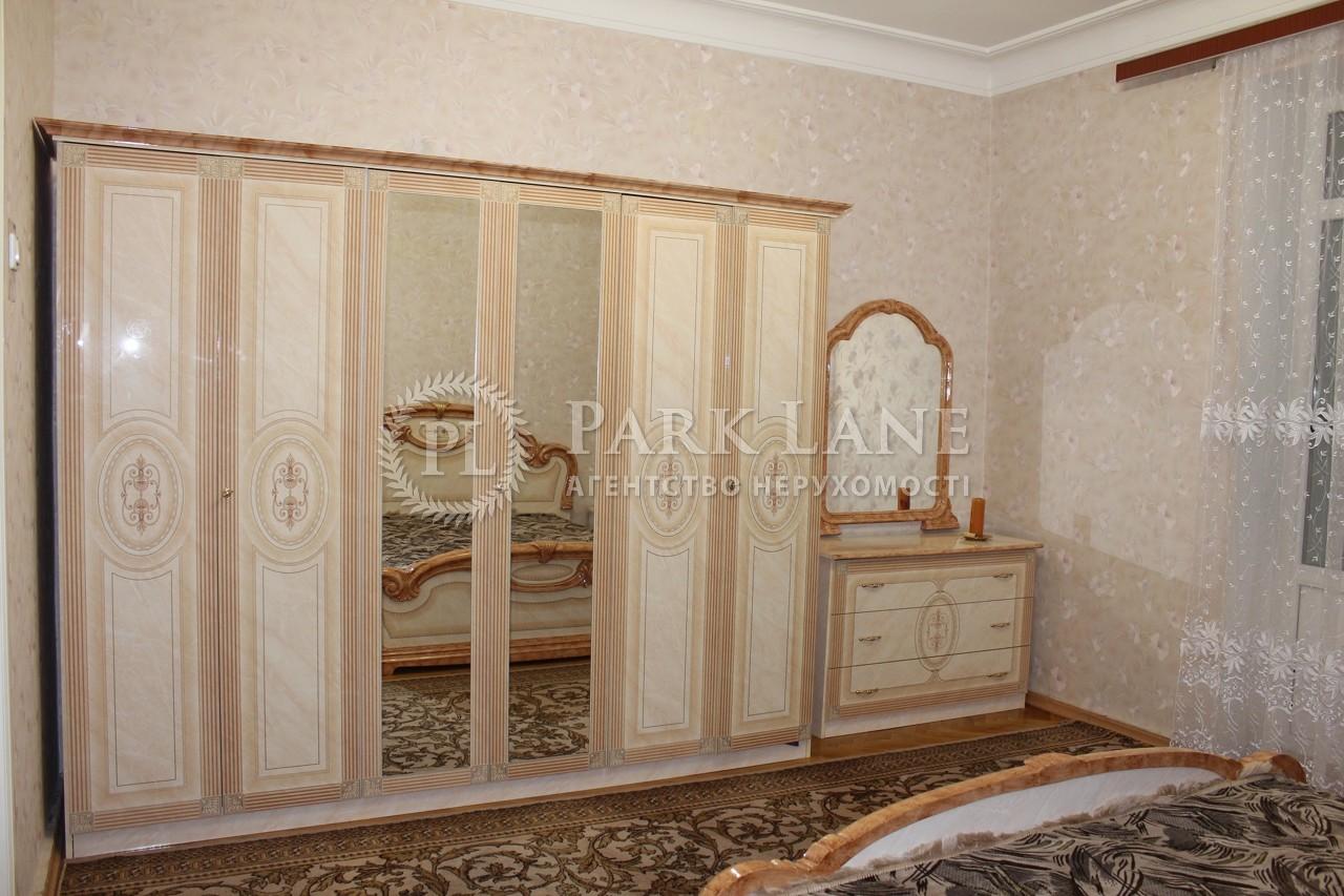 Квартира ул. Прорезная (Центр), 13, Киев, J-1227 - Фото 8
