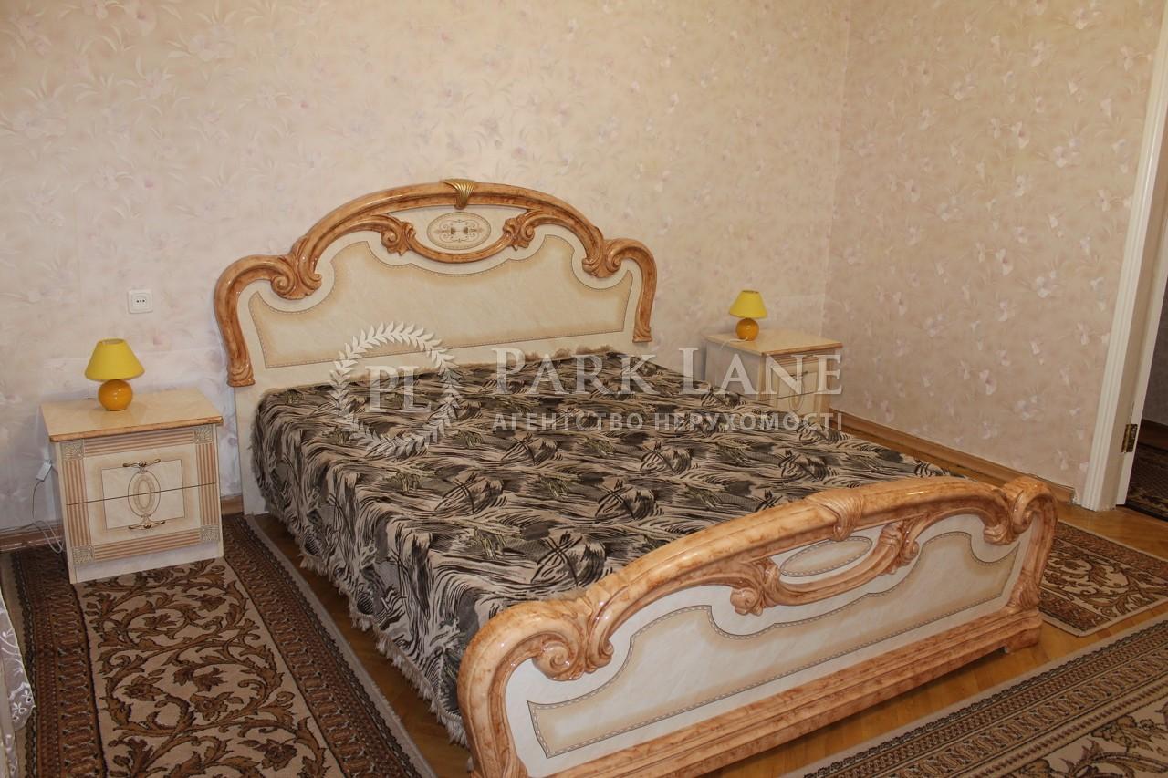 Квартира ул. Прорезная (Центр), 13, Киев, J-1227 - Фото 7