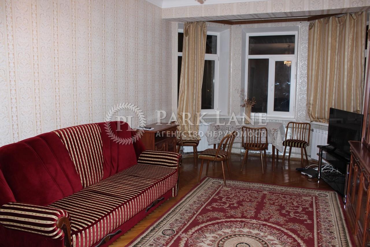 Квартира ул. Прорезная (Центр), 13, Киев, J-1227 - Фото 2