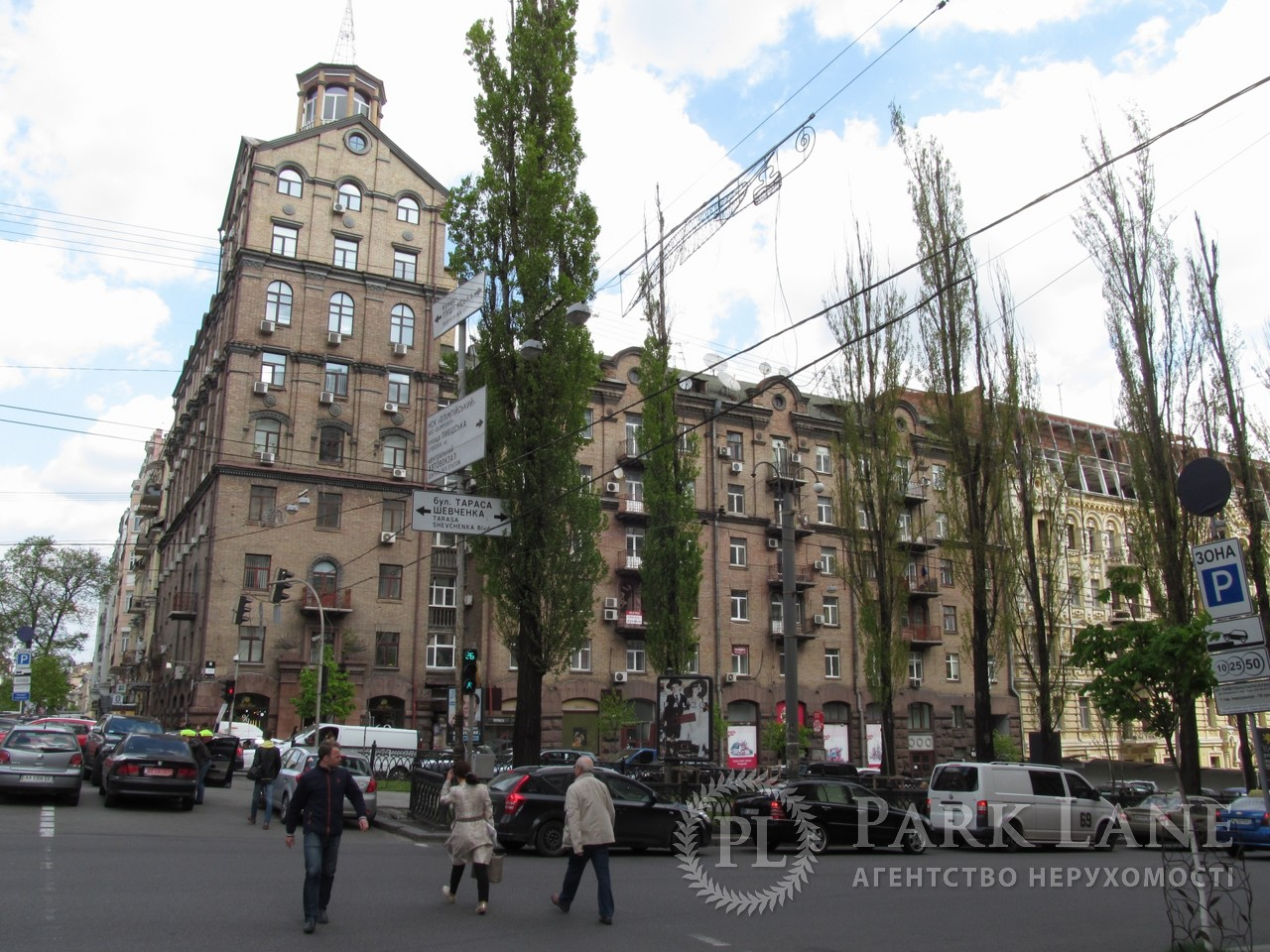Квартира Шевченко Тараса бульв., 6, Киев, H-1928 - Фото 1