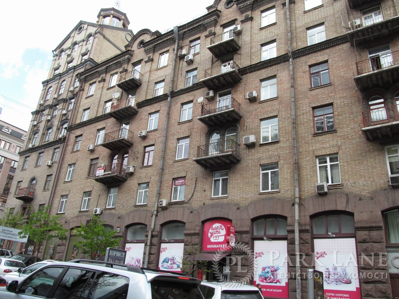 Квартира Шевченко Тараса бульв., 6, Киев, H-1928 - Фото 8