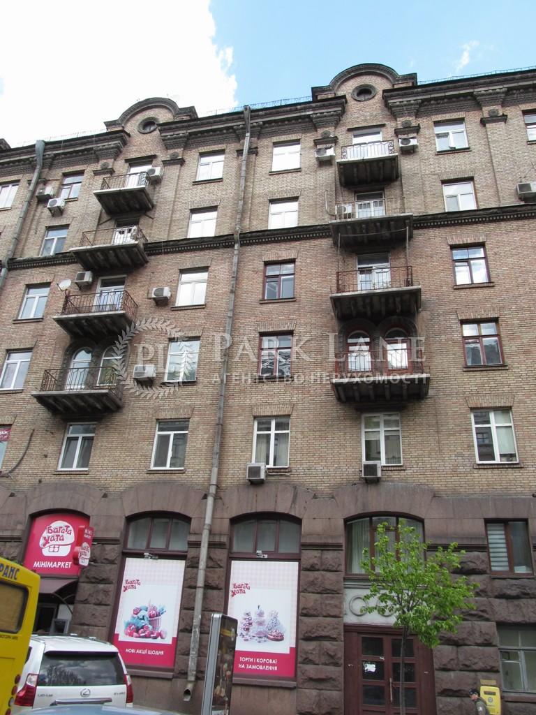 Квартира Шевченко Тараса бульв., 6, Киев, H-1928 - Фото 9