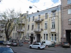Нежилое помещение, Z-1250411, Лютеранская, Киев - Фото 1