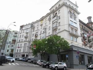 Квартира I-30773, Круглоуниверситетская, 11/19, Киев - Фото 2