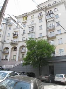 Квартира I-30773, Круглоуниверситетская, 11/19, Киев - Фото 3