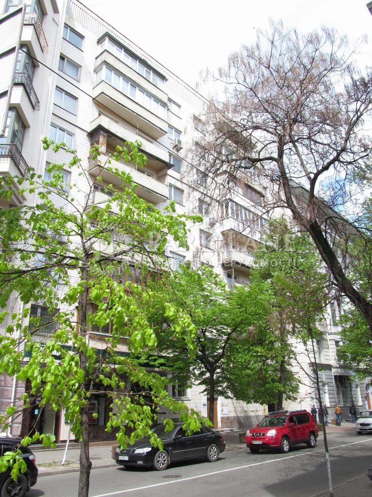 Квартира вул. Шовковична, 20, Київ, Z-230469 - Фото 1