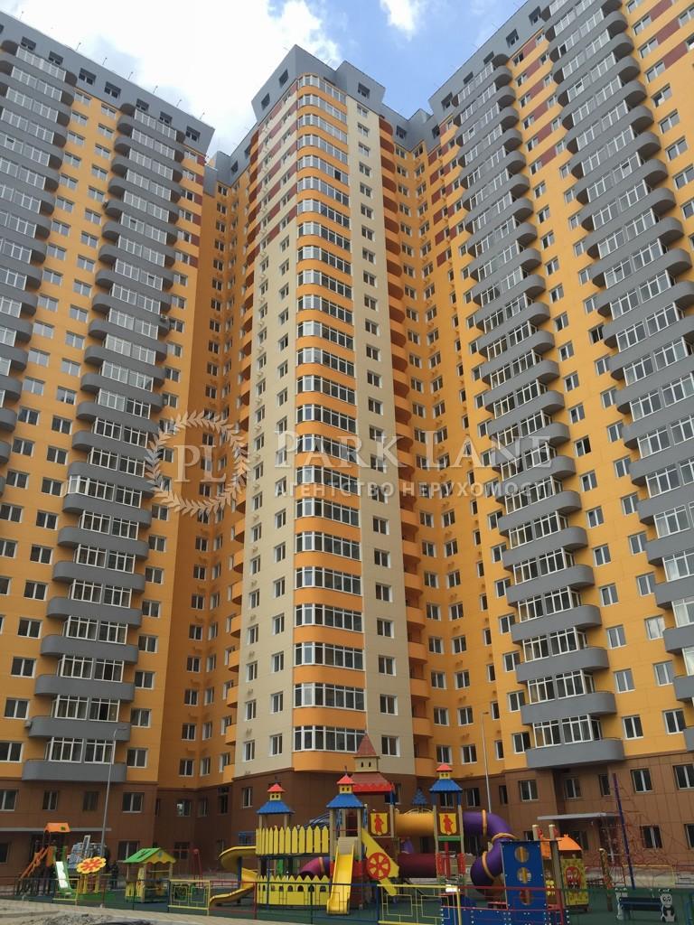 Квартира вул. Кондратюка Ю., 3, Київ, I-30177 - Фото 5