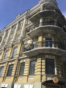 Офіс, J-24092, Лютеранська, Київ - Фото 2