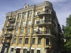 Офіс, J-24092, Лютеранська, Київ - Фото 3