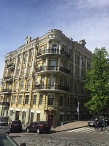 Офіс, J-24092, Лютеранська, Київ - Фото 1