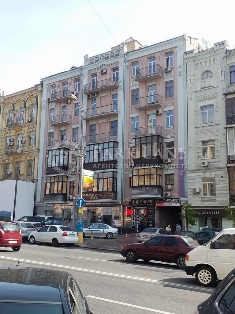 Квартира вул. Басейна, 3, Київ, H-4470 - Фото 3