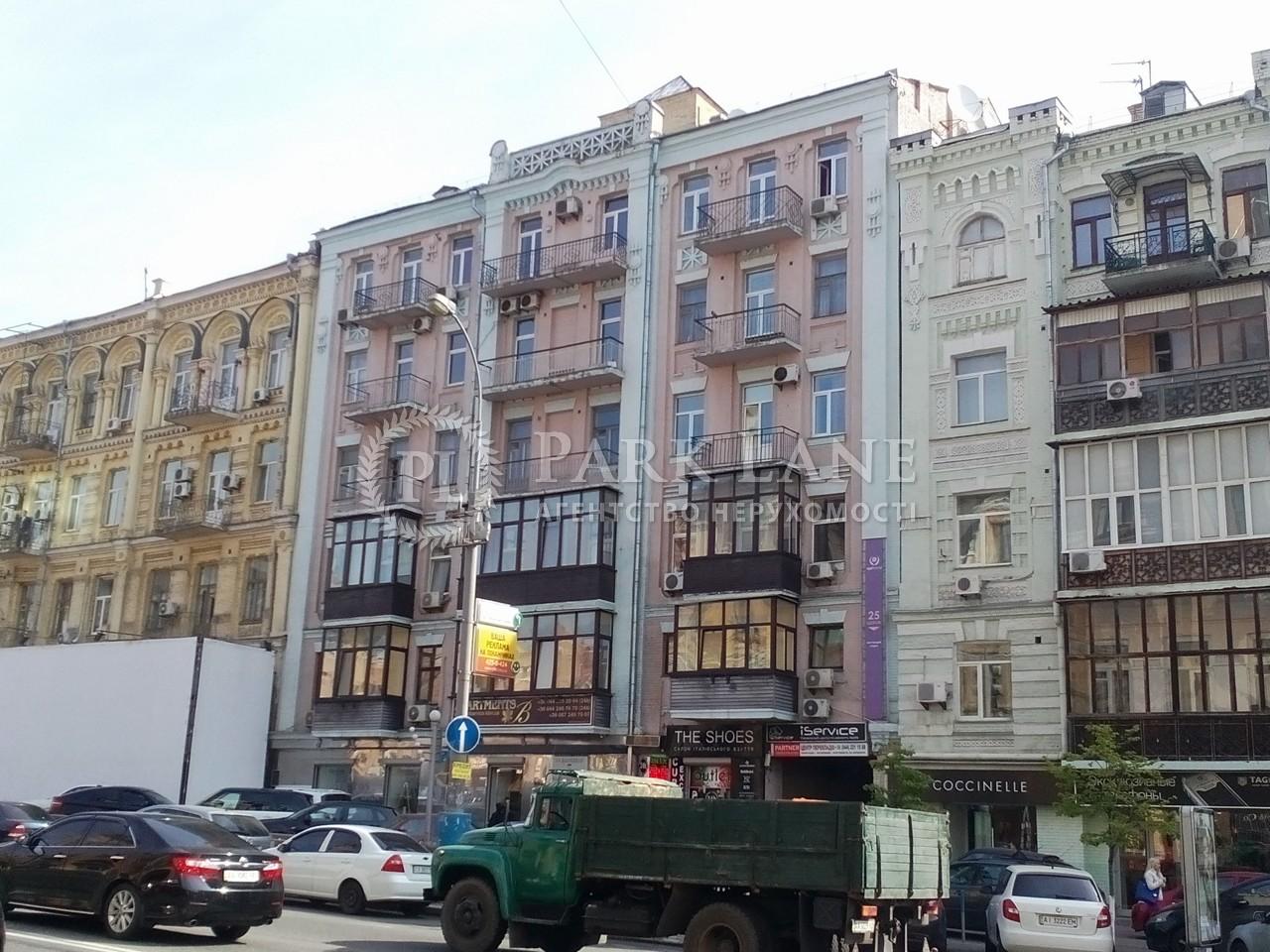 Квартира вул. Басейна, 3, Київ, H-4470 - Фото 1