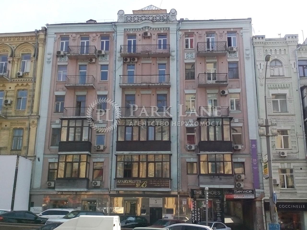 Квартира вул. Басейна, 3, Київ, H-4470 - Фото 4