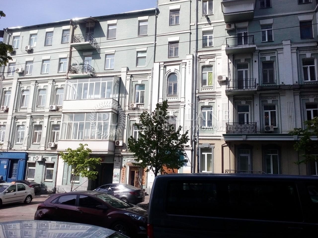 Квартира ул. Шота Руставели, 40/10, Киев, B-100031 - Фото 20