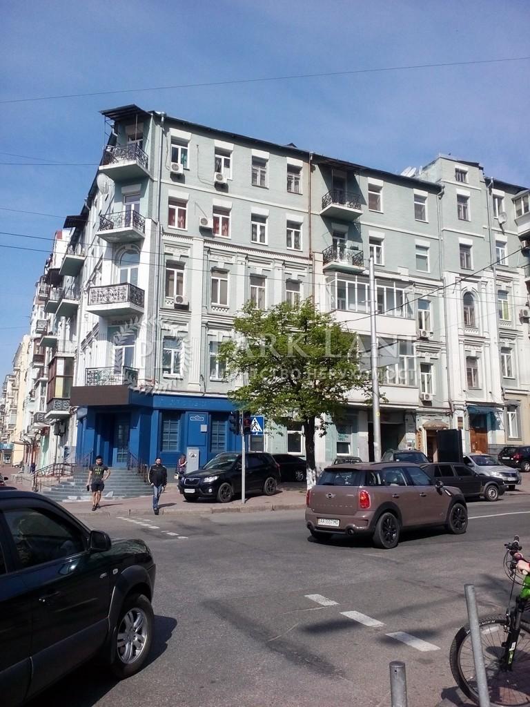 Квартира ул. Шота Руставели, 40/10, Киев, B-100031 - Фото 1