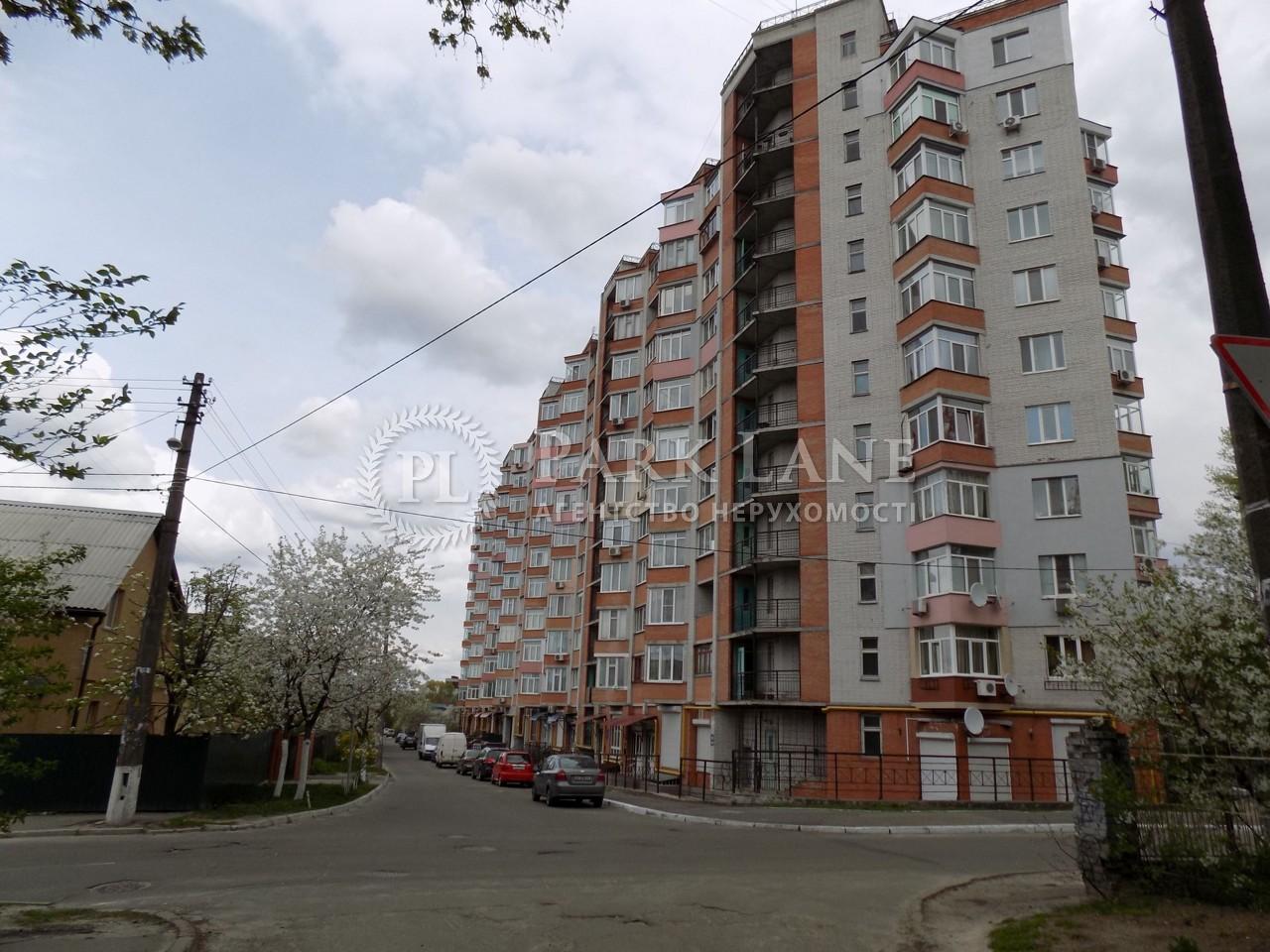 Стоматологія, вул. Хмельницька, Київ, I-27488 - Фото 1