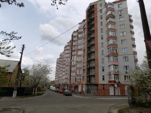 Стоматологія, I-27488, Хмельницька, Київ - Фото 2