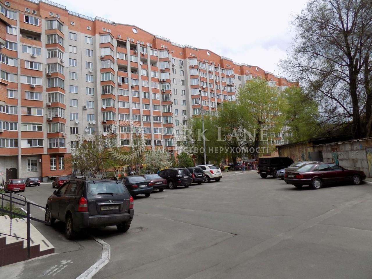 Стоматологія, вул. Хмельницька, Київ, I-27488 - Фото 18