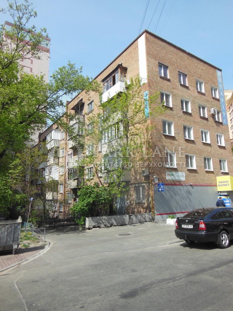Нежитлове приміщення, X-28988, Золотоустівська, Київ - Фото 2