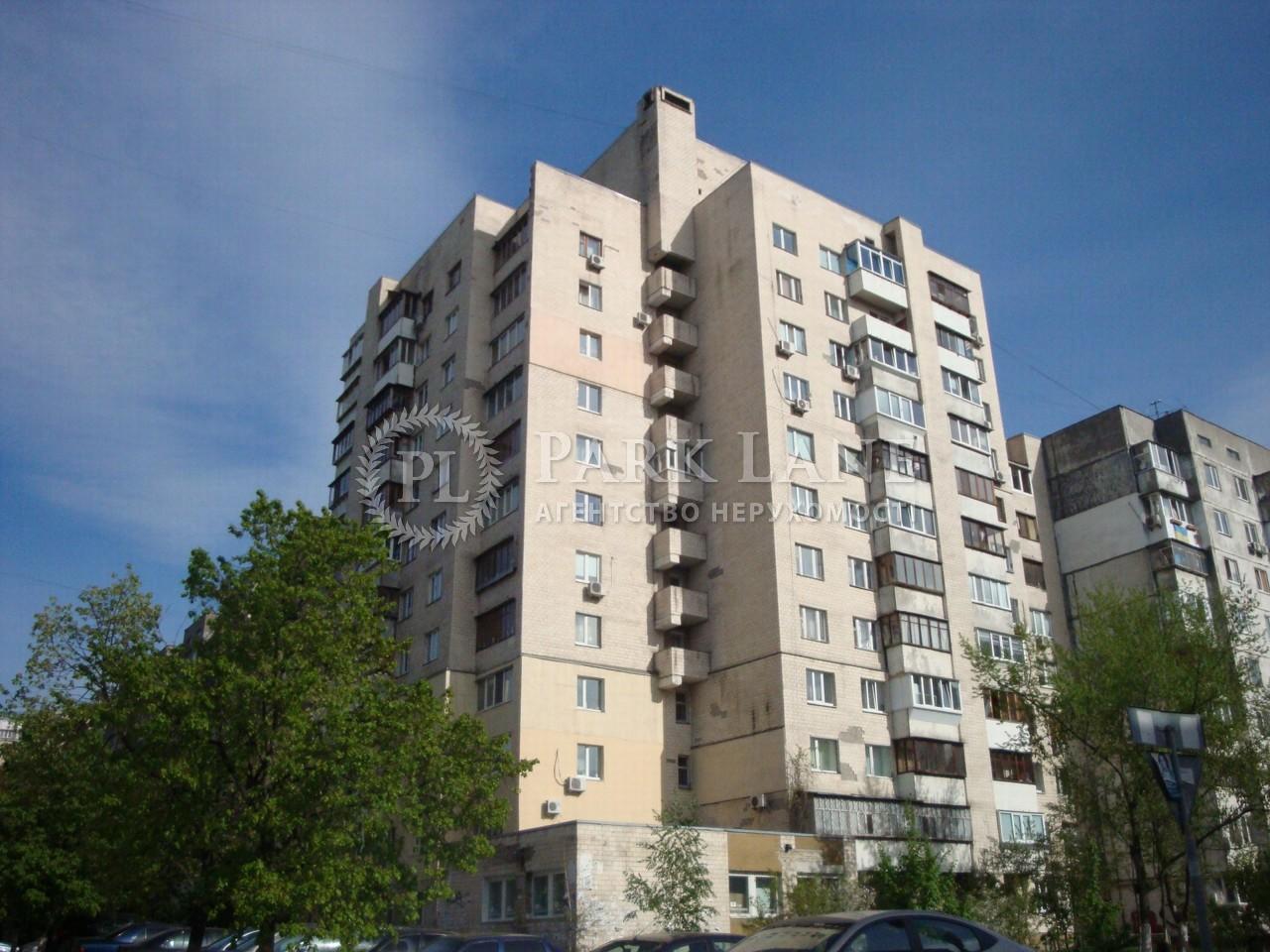 Квартира Оболонський просп., 28, Київ, Z-173256 - Фото 1