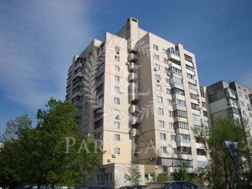 Квартира, R-20961, 28