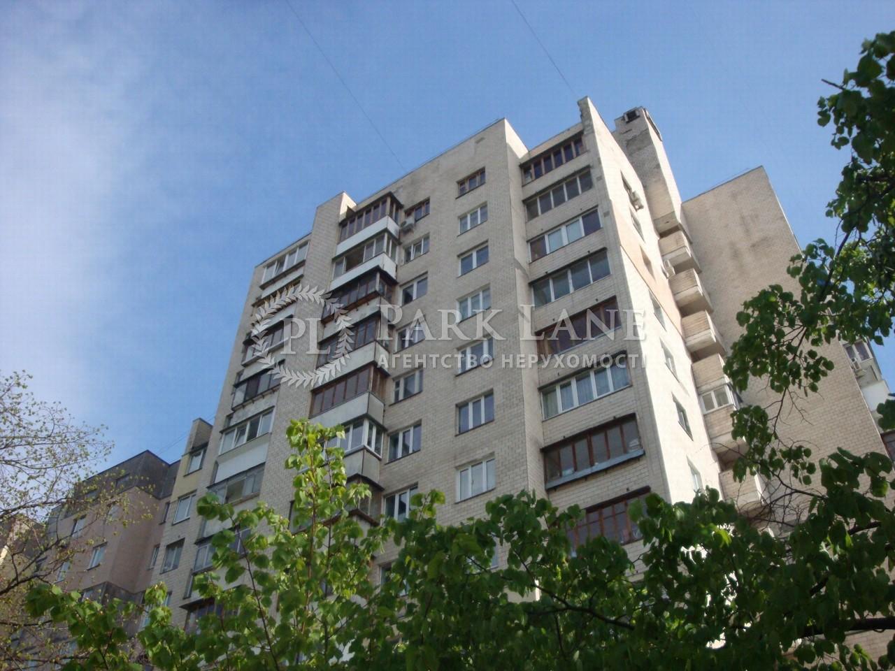 Квартира Оболонський просп., 28, Київ, Z-173256 - Фото 7