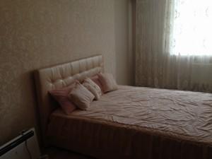 Квартира K-22553, Лобановского просп. (Краснозвездный просп.), 4в, Киев - Фото 3