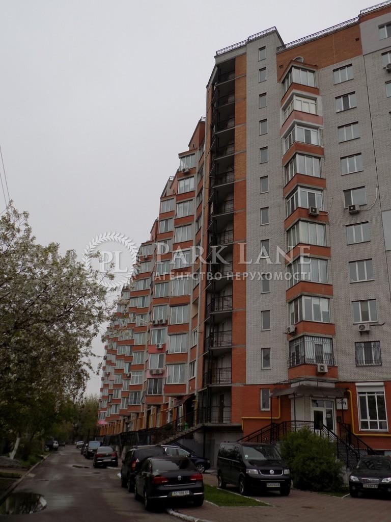 Стоматологія, вул. Хмельницька, Київ, I-27488 - Фото 20