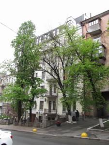 Нежитлове приміщення, N-17224, Паньківська, Київ - Фото 2