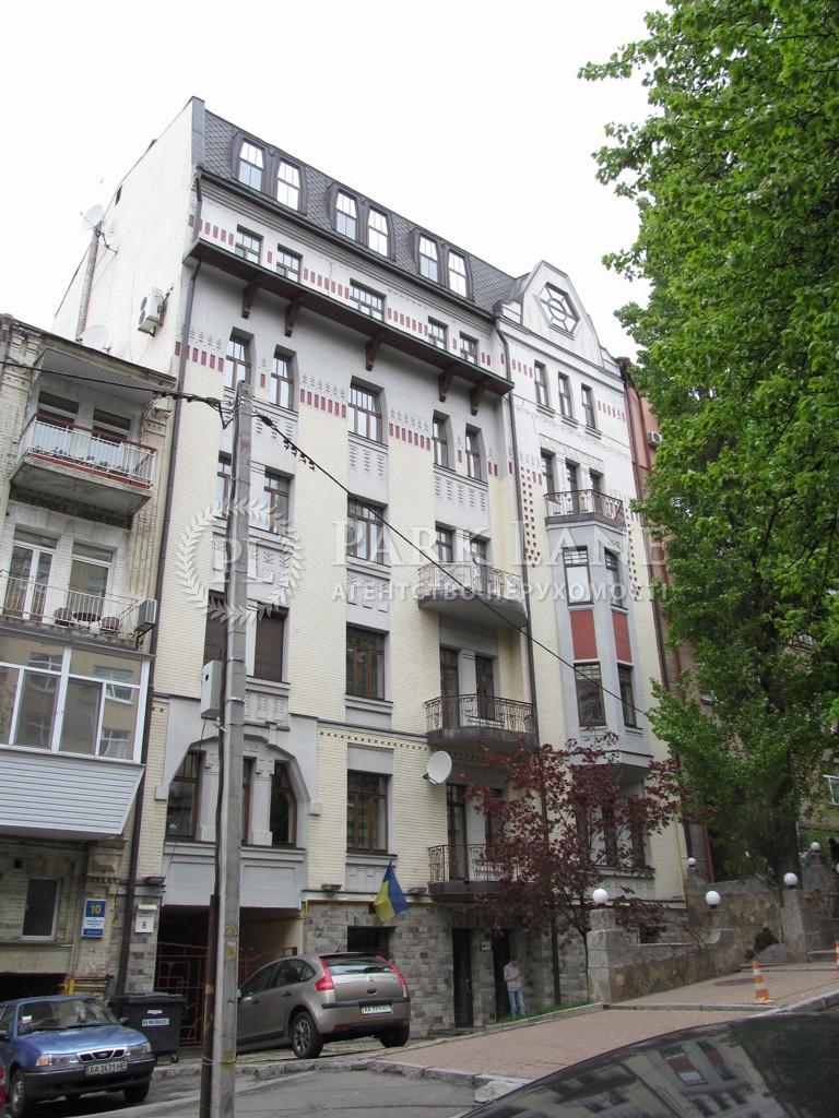 Нежитлове приміщення, вул. Паньківська, Київ, N-17224 - Фото 3