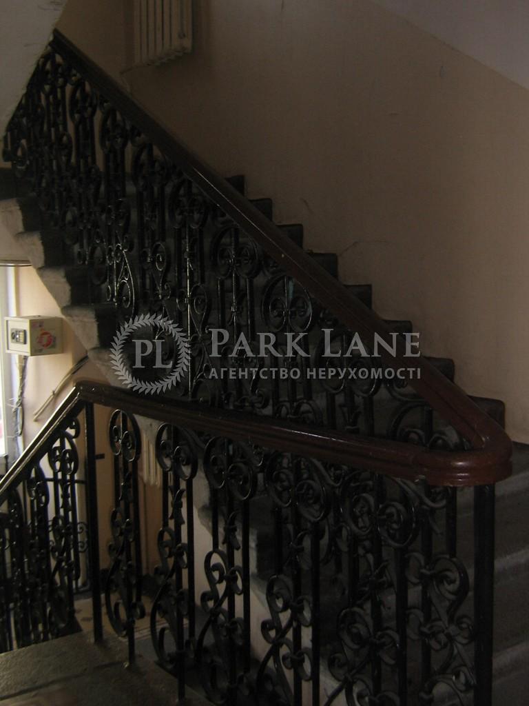 Квартира ул. Бульварно-Кудрявская (Воровского) , 51, Киев, L-17963 - Фото 8
