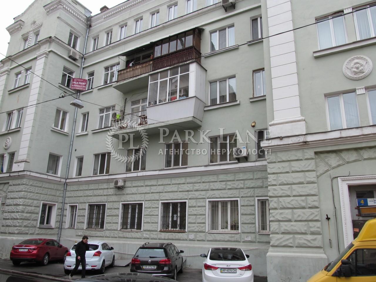 Квартира Михайловский пер., 4, Киев, Z-862832 - Фото 1