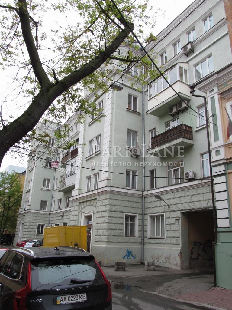 Квартира Михайловский пер., 4, Киев, Z-862832 - Фото 10