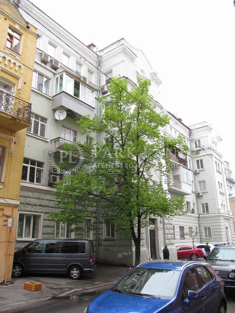 Квартира Михайловский пер., 4, Киев, Z-862832 - Фото 11
