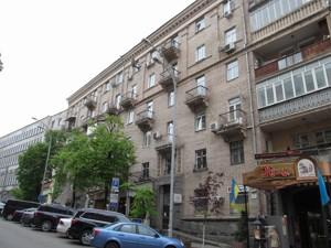 Квартира K-32642, Гринченко Бориса, 4, Киев - Фото 1