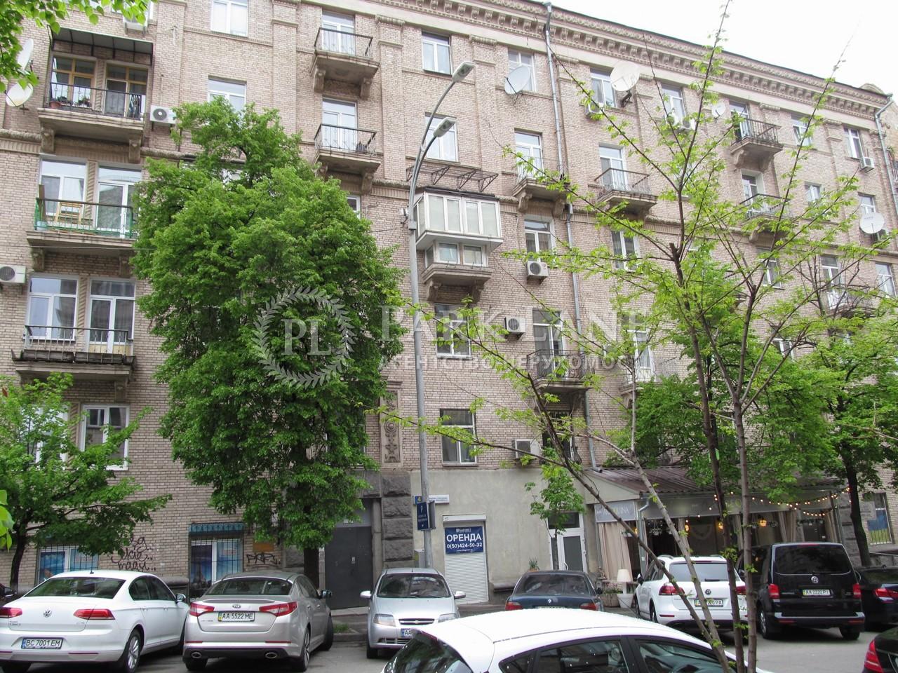 Квартира K-32642, Гринченко Бориса, 4, Киев - Фото 2