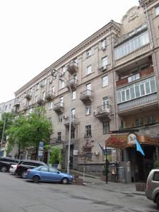 Квартира K-32642, Гринченко Бориса, 4, Киев - Фото 3