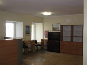 Квартира L-17961, Бульварно-Кудрявская (Воровского), 51, Киев - Фото 3