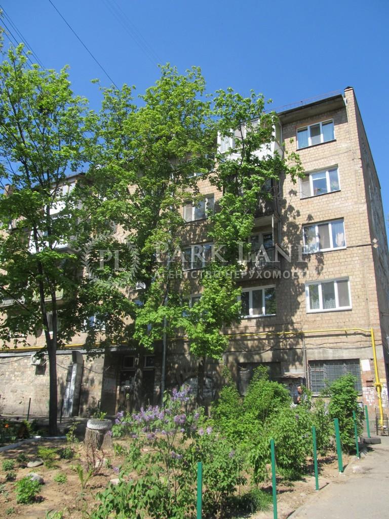 Квартира Гавела Вацлава бульв. (Лепсе Ивана), 54/26, Киев, Z-788566 - Фото 1