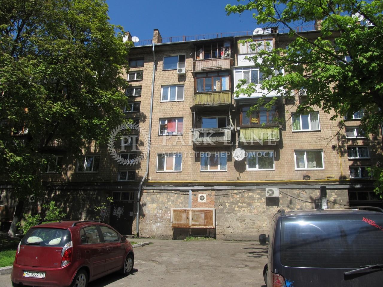 Квартира Гавела Вацлава бульв. (Лепсе Ивана), 54/26, Киев, Z-788566 - Фото 3