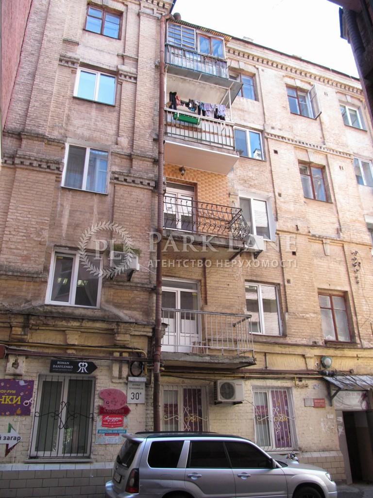 Нежилое помещение, ул. Большая Васильковская, Киев, Z-68426 - Фото 7