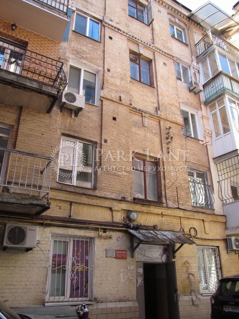Нежилое помещение, ул. Большая Васильковская, Киев, Z-68426 - Фото 1